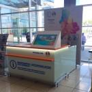 Информационная стойка Аэропорт Кольцово