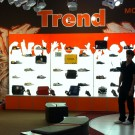 "Магазин молодежной обуви ""Trend"" ОМ Параход"