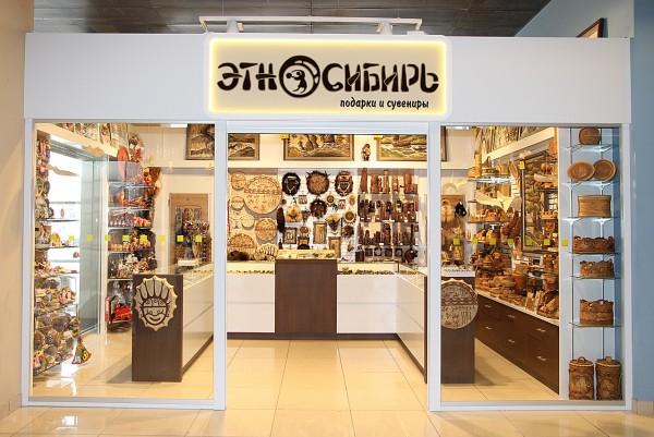 Мебель для ресторанов, баров и кафе - Москва : МЕБЕЛЬ И